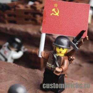 Лего 2 Мировая Война